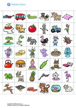 Книга букв: закрепляем знание алфавита (украинский язык) 18