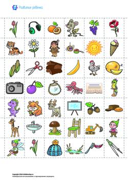 Книга букв: закрепляем знание алфавита (русский язык)  18