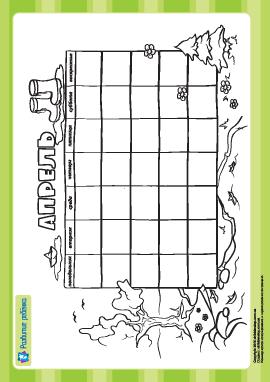 Создаем календарь: апрель
