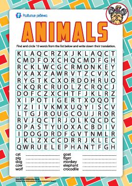 Ищем английские слова: животные