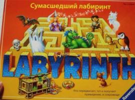 Ravensburger – настольные игры для всей семьи