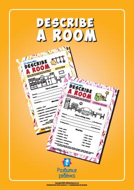 Описываем комнаты (английский язык)