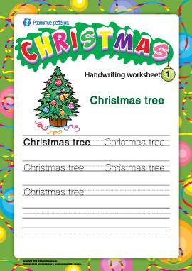 Рождественский словарик: Christmas tree