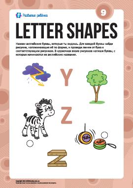 Изучаем буквы по формам №9: «Y», «Z» (английский алфавит)