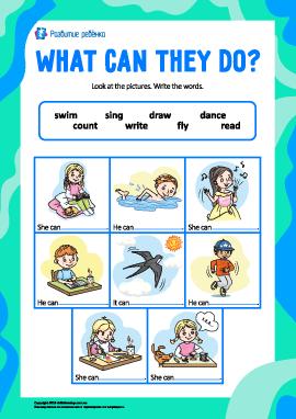 Изучаем глаголы (английский язык)