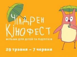Прием работ на Кинофест проходит до 26 апреля