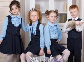 Психологическое воздействие одежды на учебный процесс