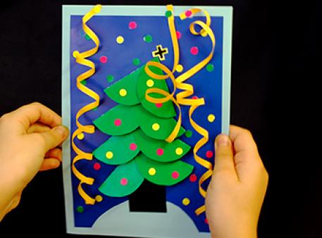 Аппликация или открытка с праздничной елкой