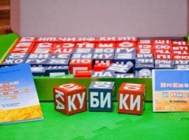 Нужно ли покупать ребенку кубики Зайцева?